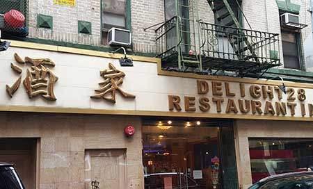 Delight 28 restaurant